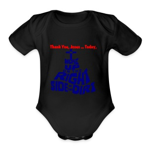 Thank you, Jesus. To keep believing. - Short Sleeve Baby Bodysuit