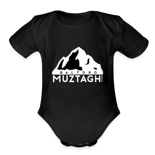 Baltoro_Muztagh_White - Organic Short Sleeve Baby Bodysuit