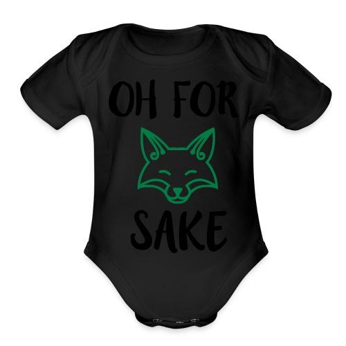 Oh For Fox Sake Design - Organic Short Sleeve Baby Bodysuit