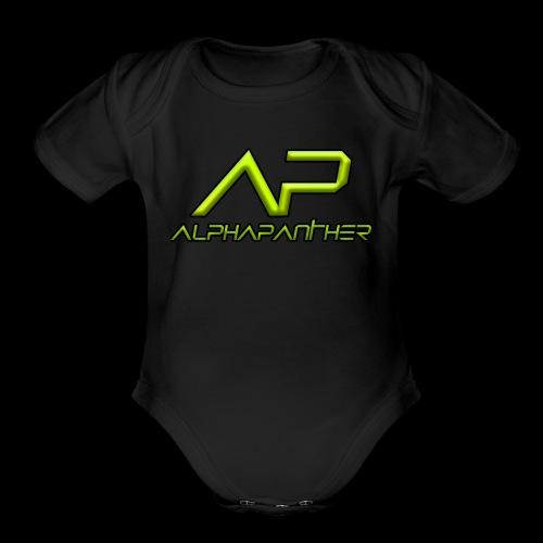 AlphaPanther - Organic Short Sleeve Baby Bodysuit
