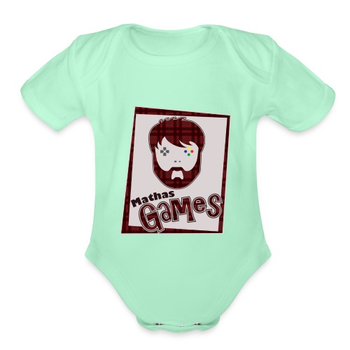 TShirt FullLogo png - Organic Short Sleeve Baby Bodysuit