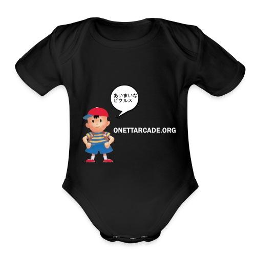 Fuzzy Pickles! - Organic Short Sleeve Baby Bodysuit