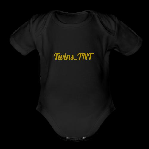 69D2487A 9A9E 4F6B 84B1 834AF3832F04 - Organic Short Sleeve Baby Bodysuit