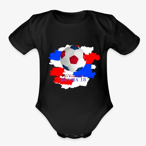 World Cup - Organic Short Sleeve Baby Bodysuit