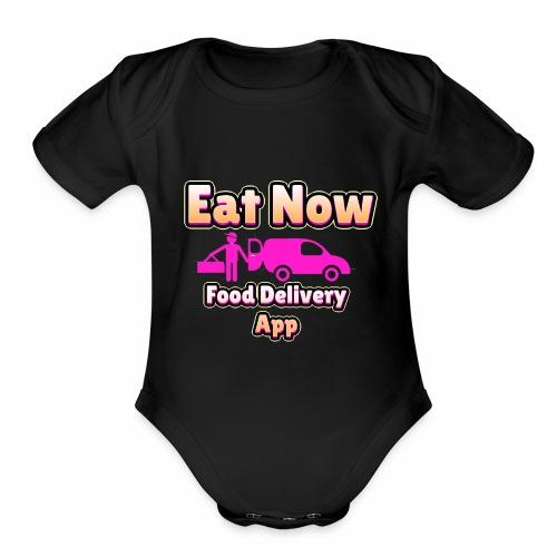 eatnowpng - Organic Short Sleeve Baby Bodysuit