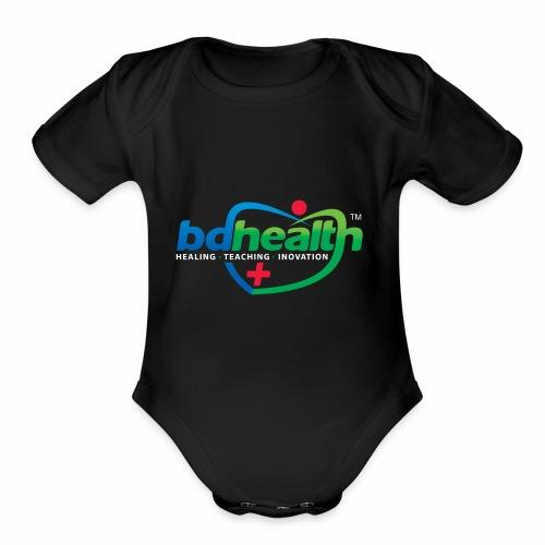 Health care / Medical Care/ Health Art - Organic Short Sleeve Baby Bodysuit