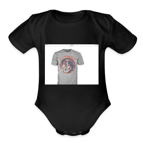 99264560 F256 48B8 8EBD CF58559C96F - Organic Short Sleeve Baby Bodysuit