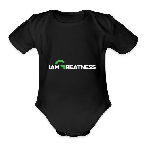 White iAmGreatness Logo - Organic Short Sleeve Baby Bodysuit