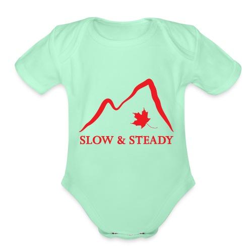 highres_188092852 - Organic Short Sleeve Baby Bodysuit