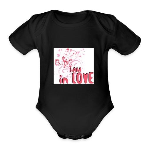 images G - Organic Short Sleeve Baby Bodysuit