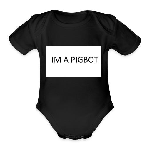 OFFICAL PIGBOT MERCH - Organic Short Sleeve Baby Bodysuit