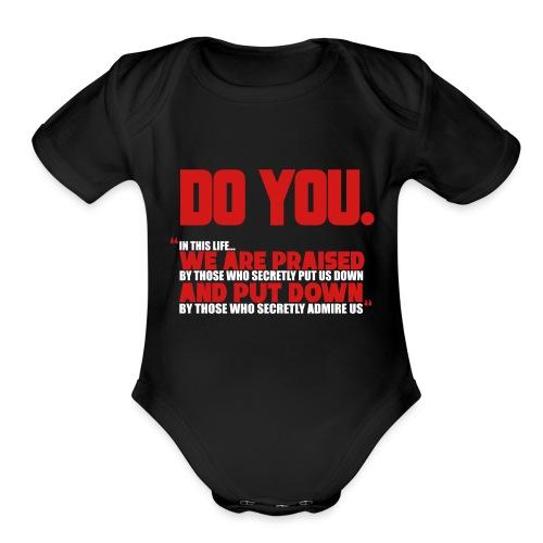 Do You - Organic Short Sleeve Baby Bodysuit