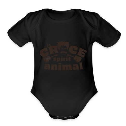 Jim Croce is My Spirit Animal - Organic Short Sleeve Baby Bodysuit