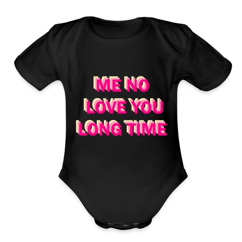Full Metal Jacket shirt - Organic Short Sleeve Baby Bodysuit