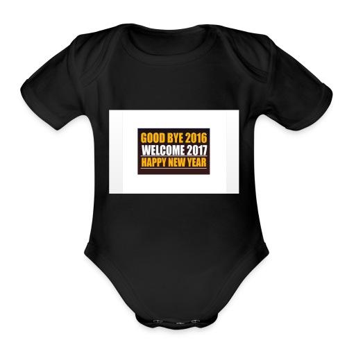 2017 - Organic Short Sleeve Baby Bodysuit