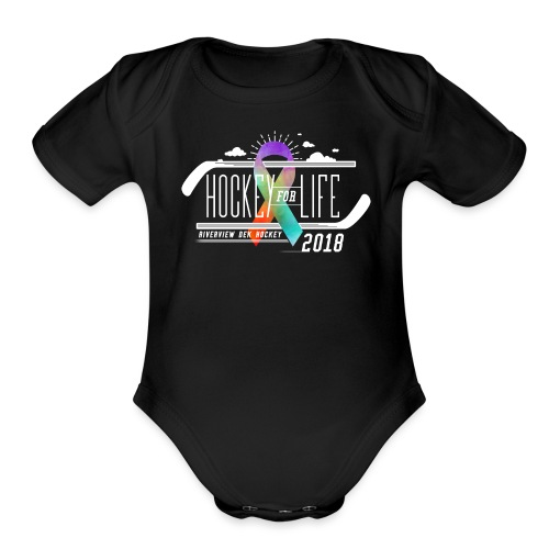 Hockey For Life 2018 - Organic Short Sleeve Baby Bodysuit
