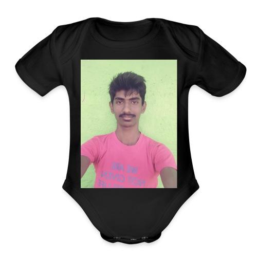 AK Tees - Organic Short Sleeve Baby Bodysuit