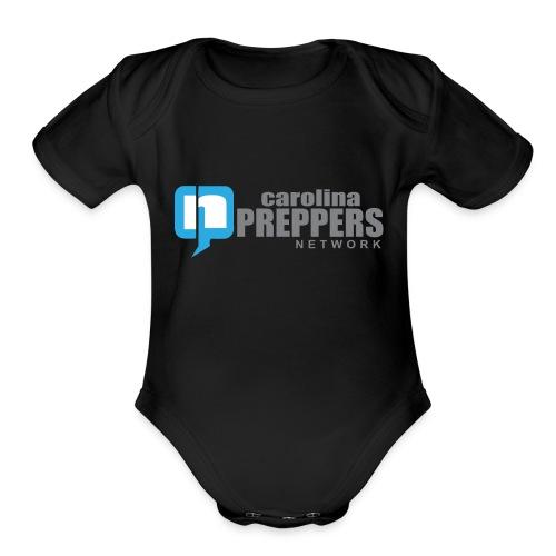 CPN-LOGO-01-outline2 - Organic Short Sleeve Baby Bodysuit