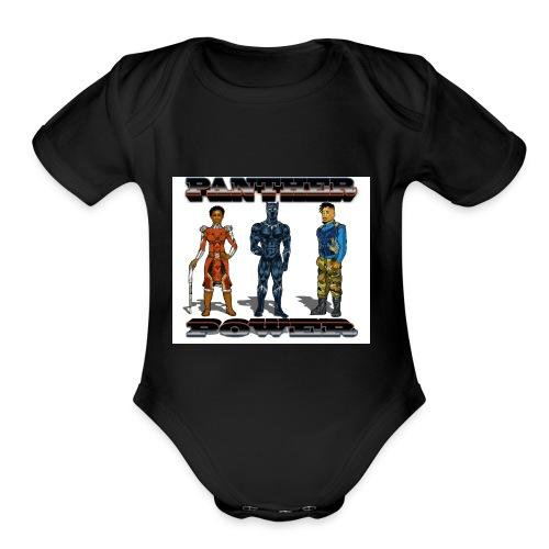 Panther Power - Organic Short Sleeve Baby Bodysuit