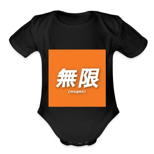 mugen logo - Short Sleeve Baby Bodysuit