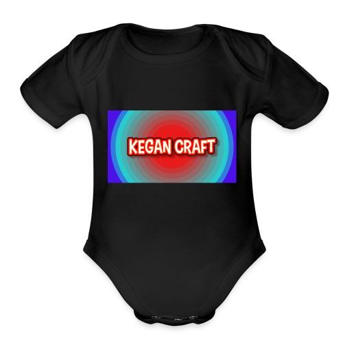 backgrounder - Organic Short Sleeve Baby Bodysuit