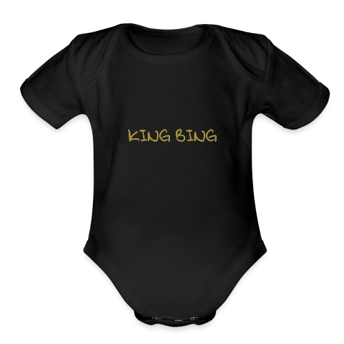 King Bing - Organic Short Sleeve Baby Bodysuit