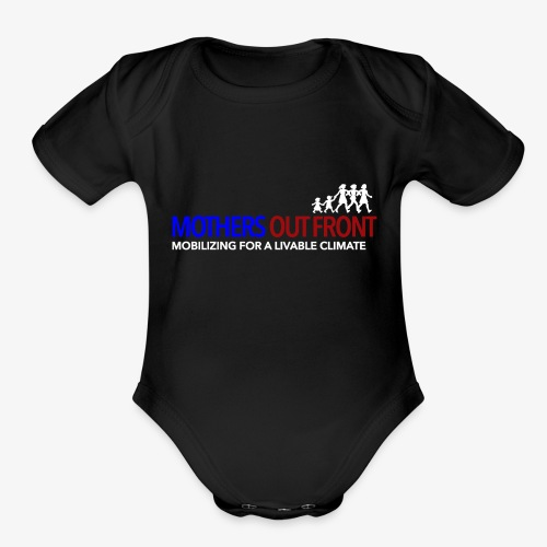 Mothers Out Front Logo - Organic Short Sleeve Baby Bodysuit