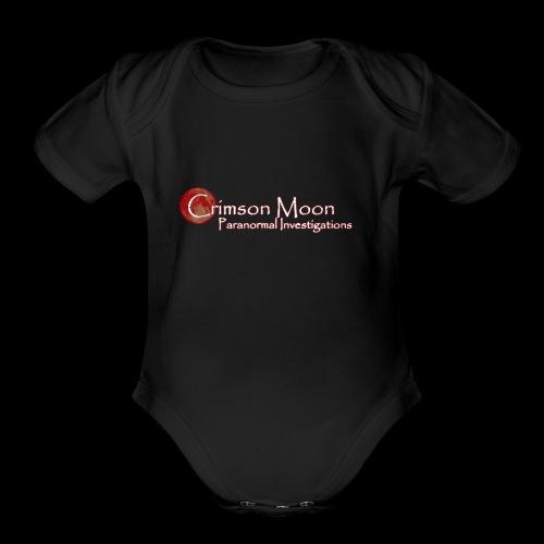 CM PI 3 - Organic Short Sleeve Baby Bodysuit