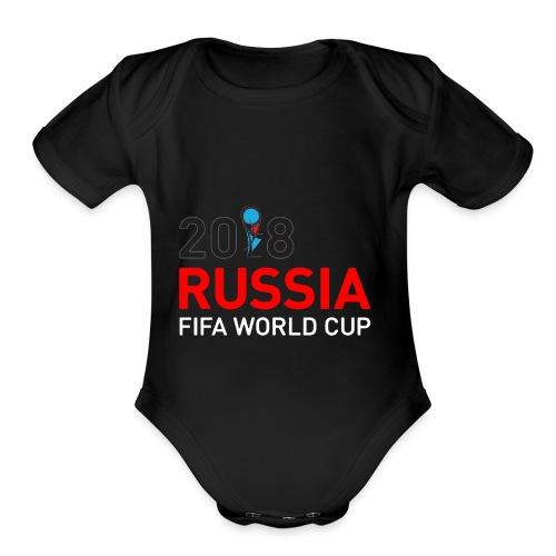 world cup 2018 - Organic Short Sleeve Baby Bodysuit