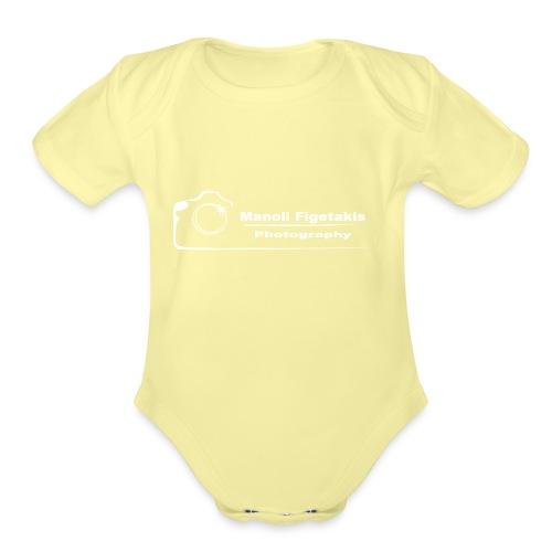 Manoli Figetakis Photography Logo - Organic Short Sleeve Baby Bodysuit