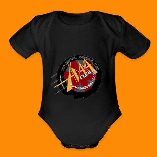 AD4x4 Logo - Organic Short Sleeve Baby Bodysuit