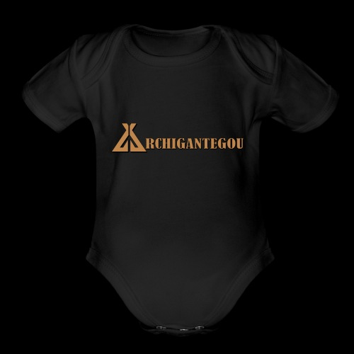 Archigantegou - Organic Short Sleeve Baby Bodysuit