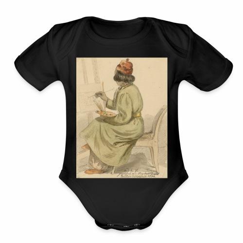 rs portrait sp 02 - Organic Short Sleeve Baby Bodysuit