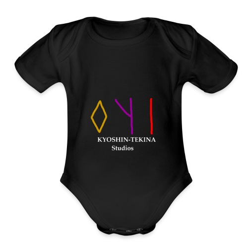 Kyoshin-Tekina Studios logo (white text) - Organic Short Sleeve Baby Bodysuit