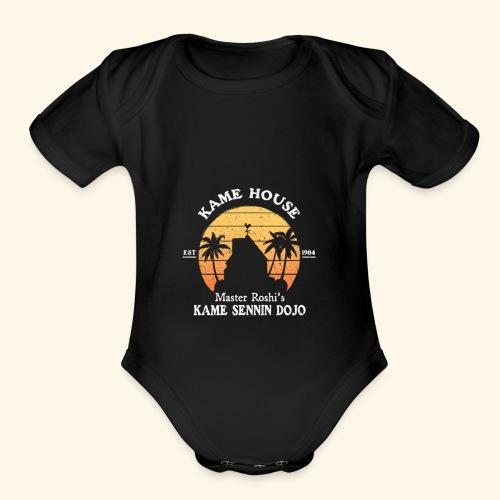 Dragon Ball Est 1984 Shirt Limited - Organic Short Sleeve Baby Bodysuit
