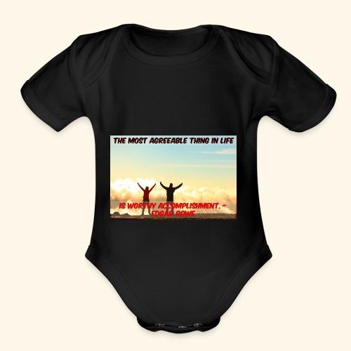 Worthy Accomplishment - Organic Short Sleeve Baby Bodysuit
