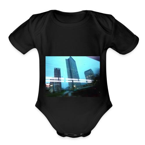 BGTA - Organic Short Sleeve Baby Bodysuit