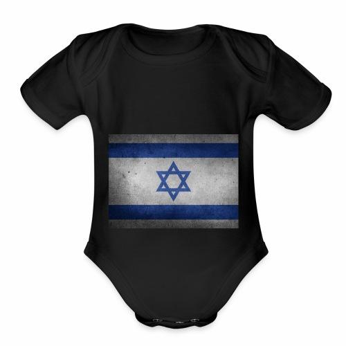 Israel - Organic Short Sleeve Baby Bodysuit