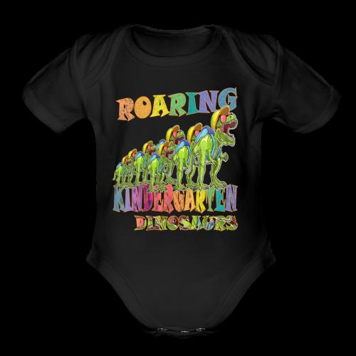 playRN | Roaring Kindergarten Dinosaur T-Shirt - Organic Short Sleeve Baby Bodysuit