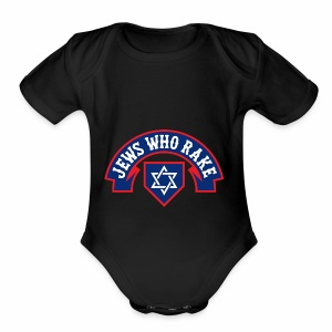 Jews Who Rake - The Red Lox - Short Sleeve Baby Bodysuit
