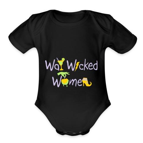 designcrowd_43775_6721701_1281643_66fa62 - Organic Short Sleeve Baby Bodysuit