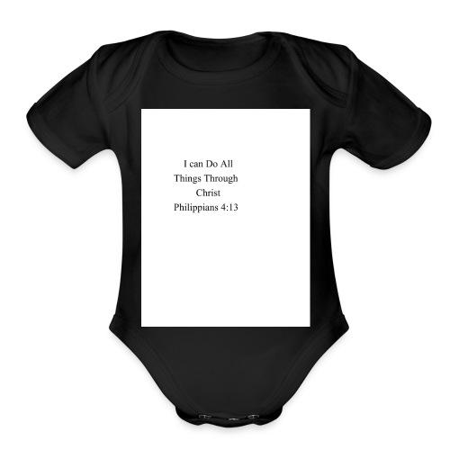 Remember God's word - Organic Short Sleeve Baby Bodysuit