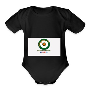 David Doyle Arts & Photography Logo - Short Sleeve Baby Bodysuit