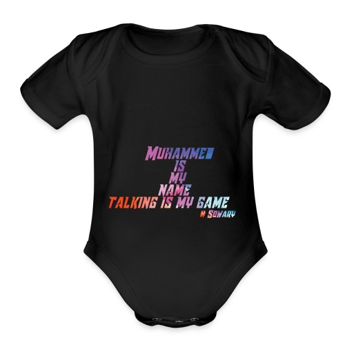 Muhammed is my Name Merch - Organic Short Sleeve Baby Bodysuit