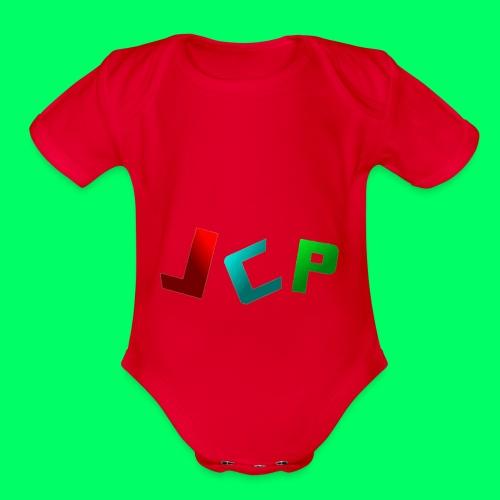 JCP 2018 Merchandise - Organic Short Sleeve Baby Bodysuit