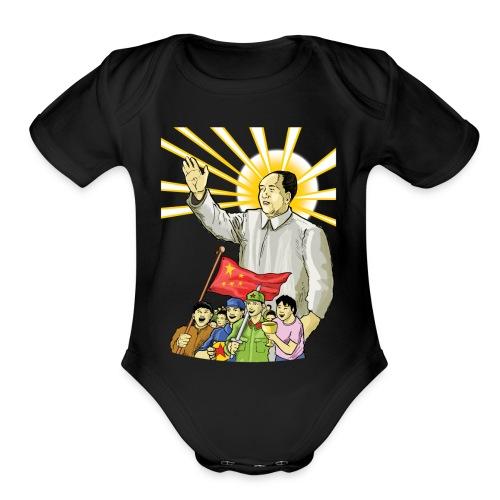 Mao Waves to the People - Organic Short Sleeve Baby Bodysuit