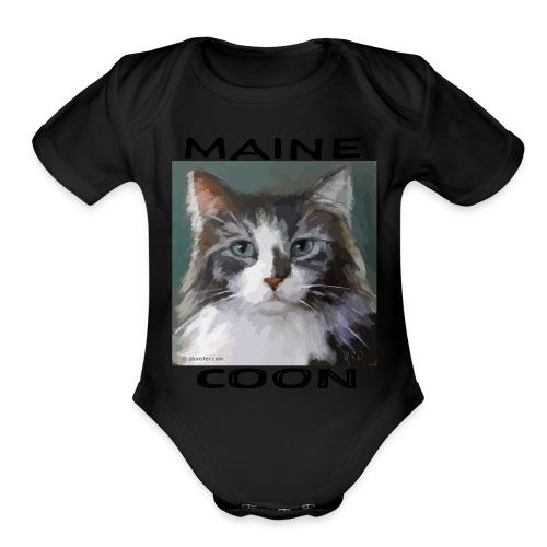 Maine Coon Cat - Organic Short Sleeve Baby Bodysuit