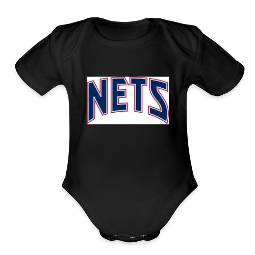 N.E.T.S - Organic Short Sleeve Baby Bodysuit