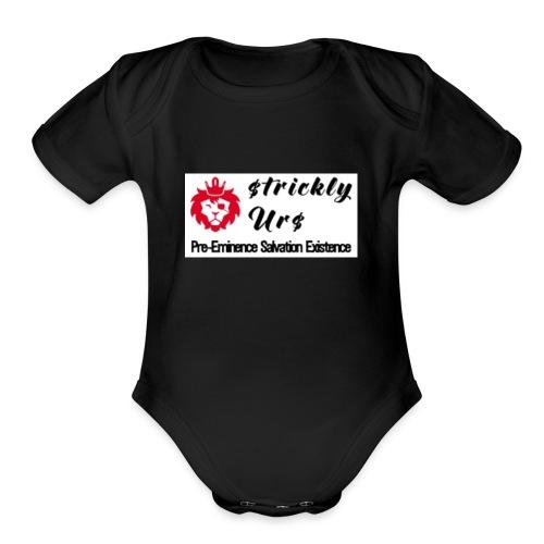 E Strictly Urs - Organic Short Sleeve Baby Bodysuit