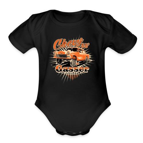 Head's Up '55 Chevy Gasser T-Shirt - Organic Short Sleeve Baby Bodysuit